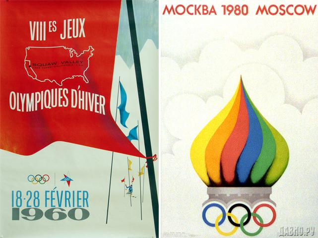Olympic5
