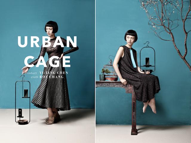 urban-cage-1