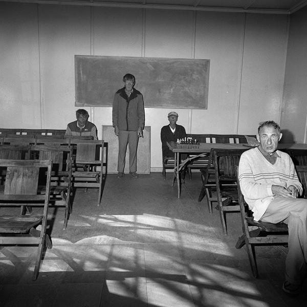 Classroom-1996