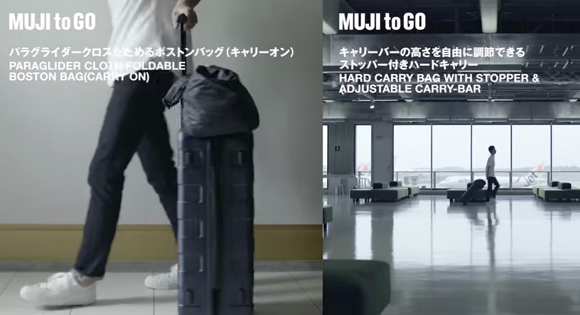 MUJI無印良品__MUJI_to_GO_2015__Full_Version__-_YouTube 2