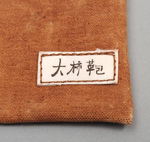 Ogaki-Kaban-14