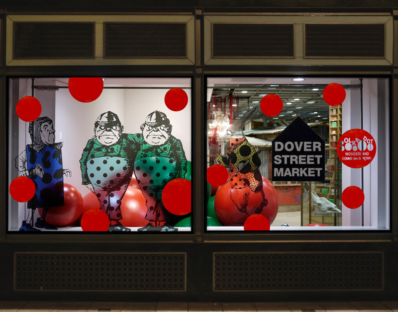 xms windows - doverstreetmarket00