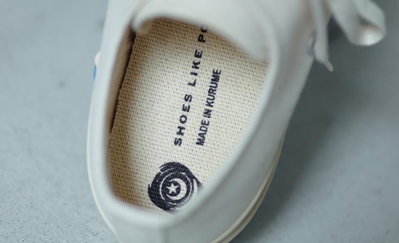 Shoes like Pottery 07