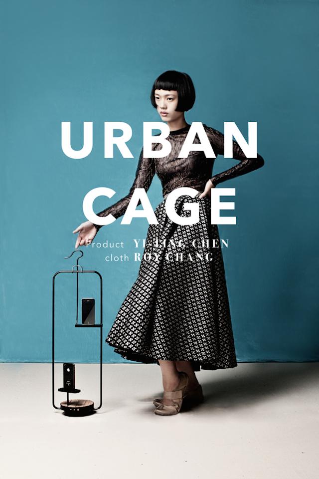 urban-cage-8
