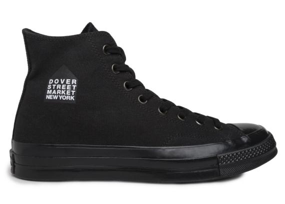 dover-street-market-converse-all-star-chuck-taylor-70-b-570x409