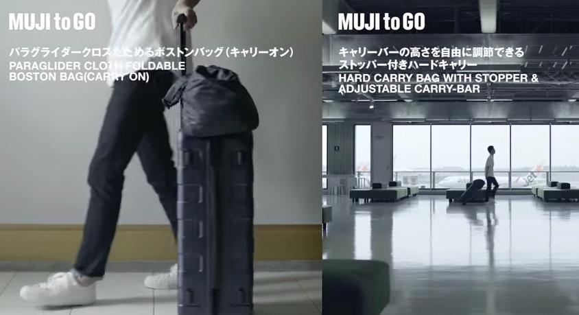 MUJI無印良品__MUJI_to_GO_2015__Full_Version__-_YouTube 2